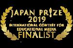 JapanPrize2019-1